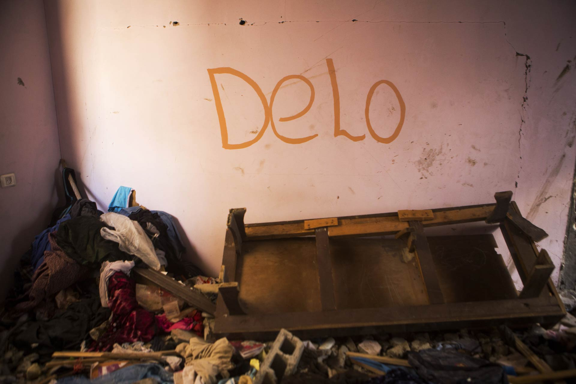 """""""Delo"""" Pokój siedemnastoletniej Hadil, którą nazywano """"Delo"""". """"Chciała zostać lekarką; obiecała to swojej babci"""" - mówi ojciec Hadil, Abdelkarim. Jej kuzyn, Ala, dodaje, że z matury dostała 92%. Cała rodzina była z niej dumna."""